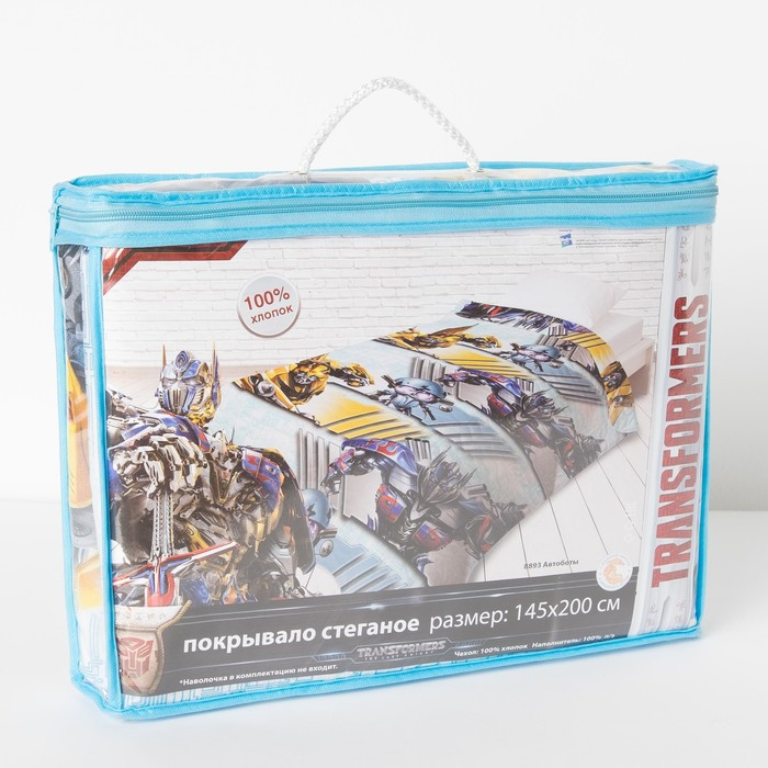 Покрывало стеганое Непоседа «Transformers: Автоботы»