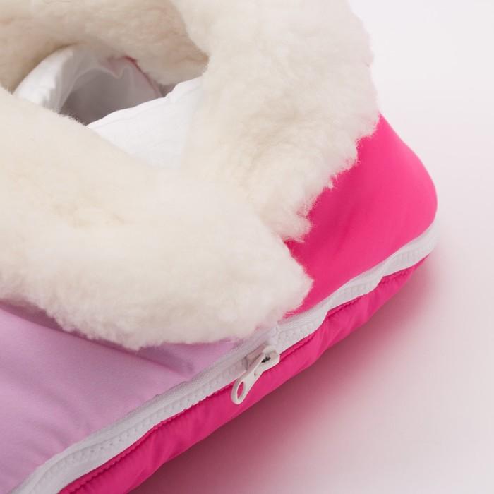 """Конверт зимний Крошка Я """"Маленькая принцесса"""", розовый, рост 50-62 см"""