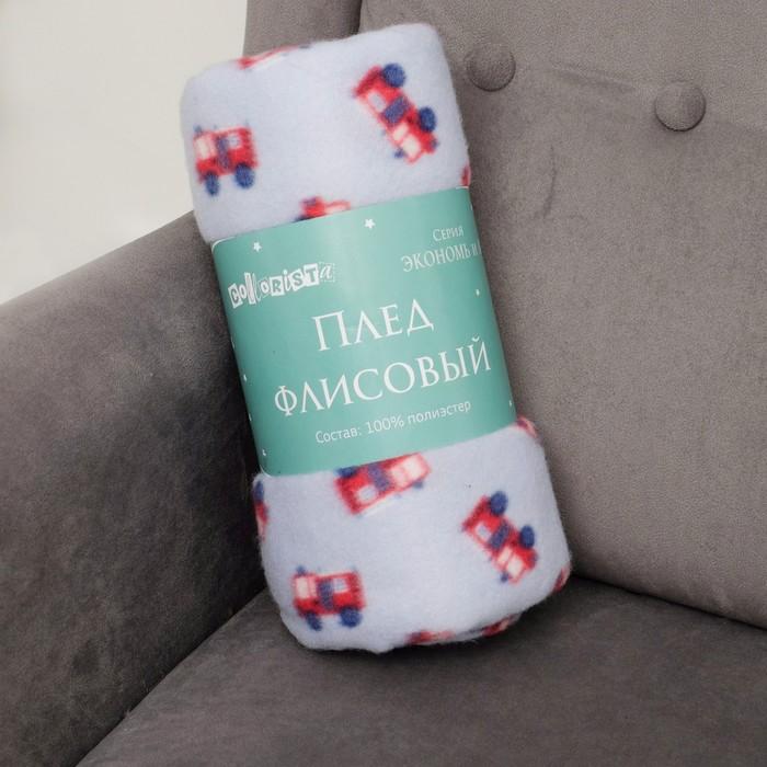 "Плед ""Экономь и Я"" Машинки 75х100 см, пл. 150 г/м², 100% п/э"