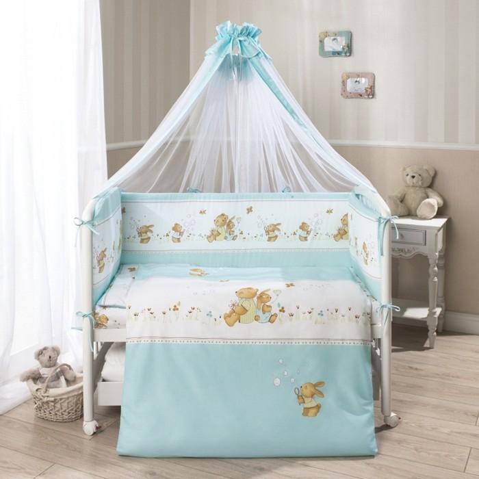 Комплект в кроватку «Фея», 7 предметов, цвет розовый