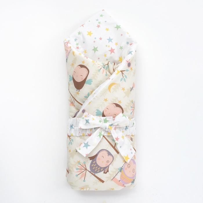 Одеяло (конверт) двустороннее «Совы», 100х100 см, бязь/синтепон