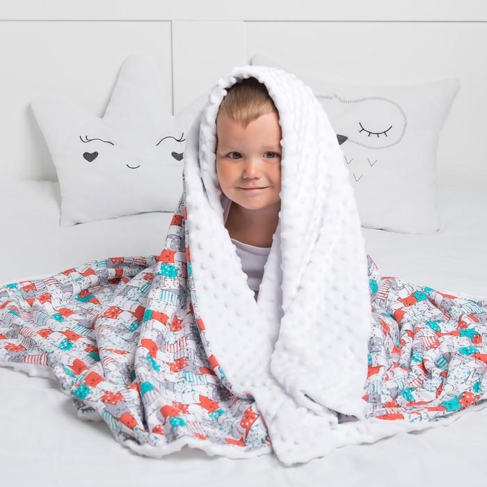 Одеяло Крошка Я 110×140 см, цв. белый, хлопок/полиэстер