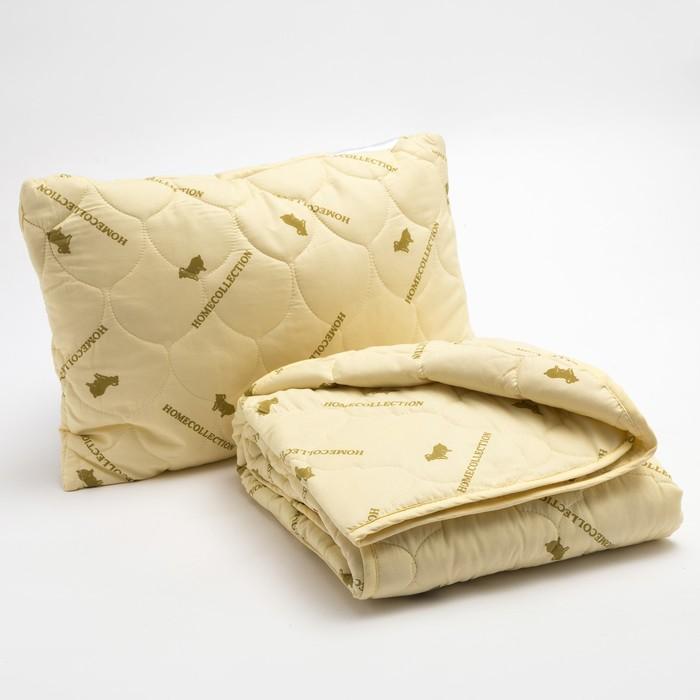"Набор ""Овечья шерсть"" в п/э, одеяло размер 110х140 см, 150гр/м2 + подушка 40х60 см"