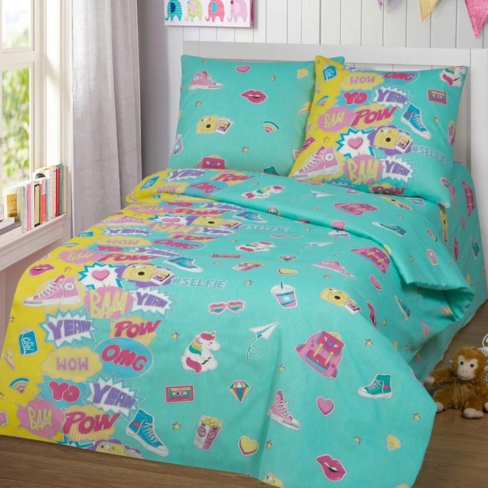 Детское постельное бельё 1,5 сп. «Креатив»