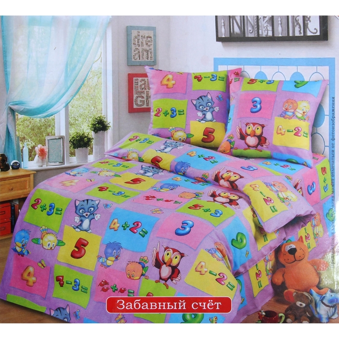 Детское постельное бельё 1,5 сп. «Забавный счет»