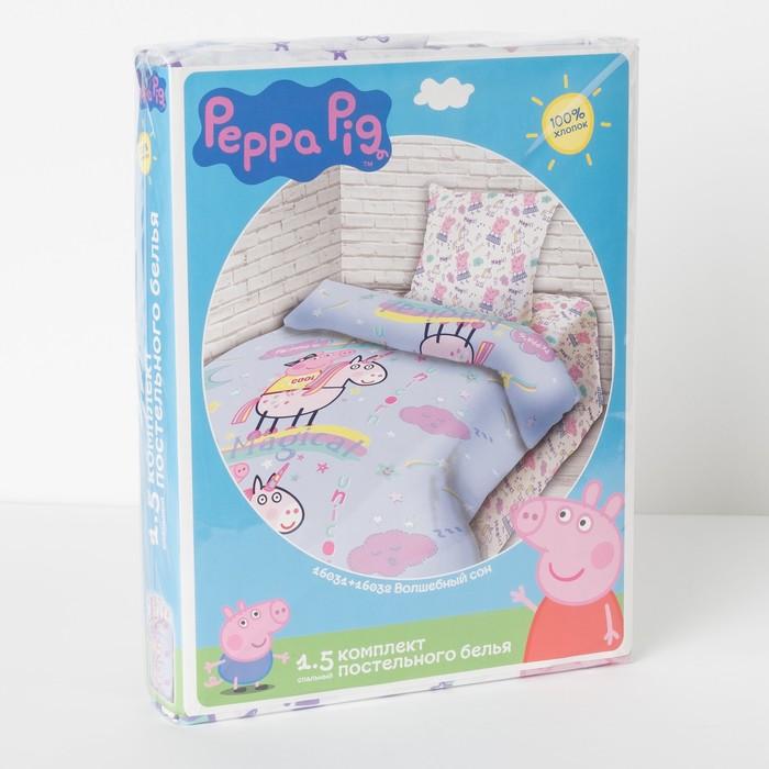 Постельное бельё 1,5 сп Свинка Пеппа «Волшебный сон»