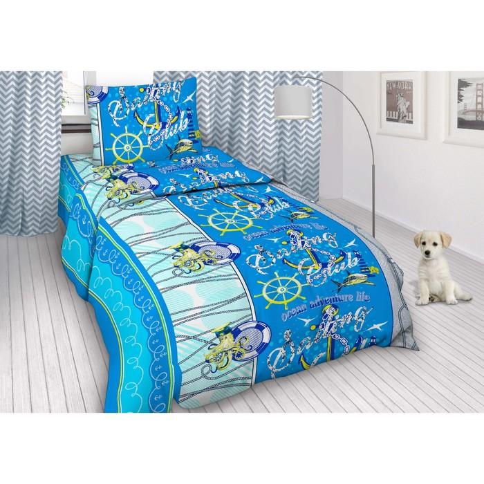 Детское постельное бельё 1,5 сп. «Морские приключения»