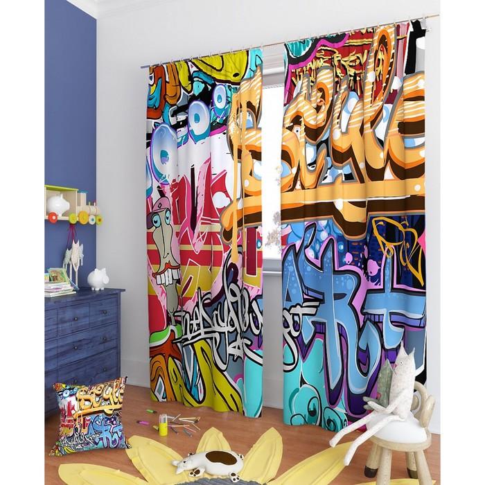 "Фотошторы ""Уличное искусство"", размер 150х260 см - 2 шт, блэкаут"
