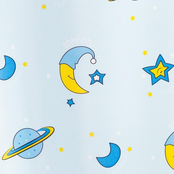 Портьера Крошка Я «Млечный путь» без держателя цвет голубой, 110×260 см, блэкаут, 100% п/э
