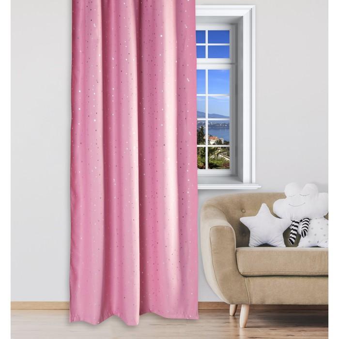 Портьера Крошка Я «Звезды» без держателя цвет розовый, 170×260 см, блэкаут, 100% п/э