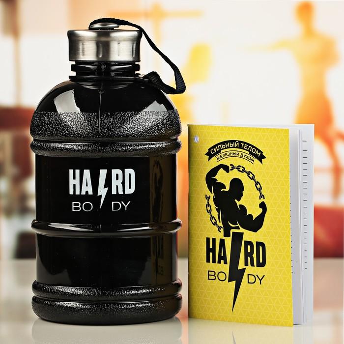 """Бутылка для воды с дневником тренировок """"Hard body"""", 1,3 л"""