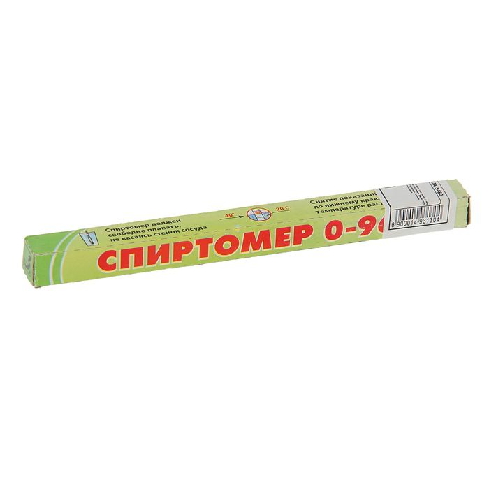 Спиртомер 17,5 см