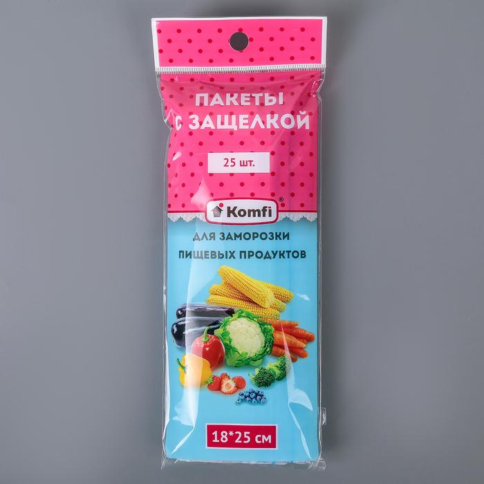 Пакет для заморозки с защелкой 18×25 см Komfi, 25 шт в п/п /80