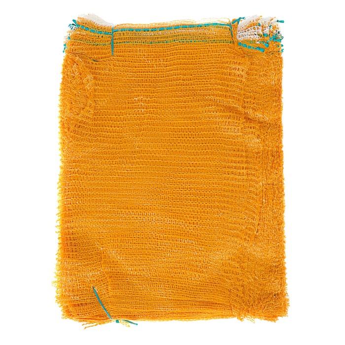 Сетка овощная, жёлтая, 35 х 60 см, 15 кг