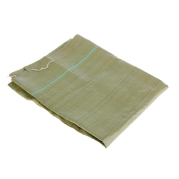 Мешок полипропиленовый 90 х 130 см, для строительного мусора, зеленый, 70 кг