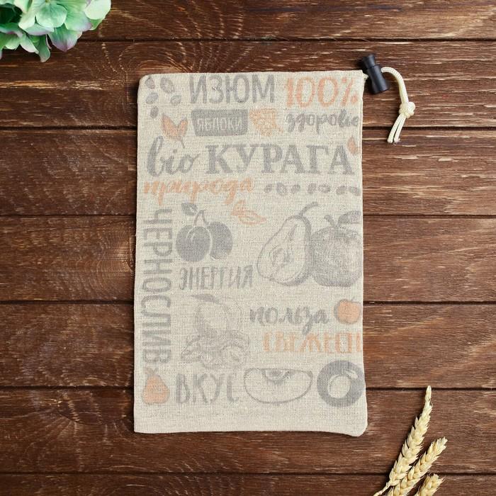 """Мешочек для овощей, """"Сухофрукты"""", 27х19см"""