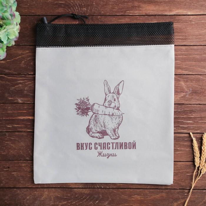 """Мешок для хранения овощей """"Кролик"""""""