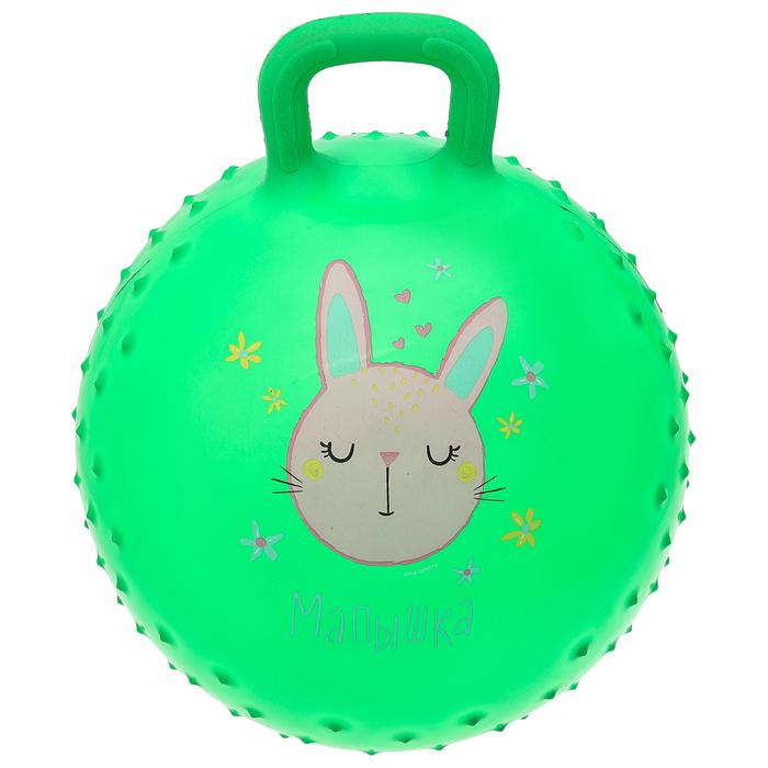 """Мяч прыгун с ручкой массажный """"Малышка"""", d=45 см, 350 г, МИКС"""
