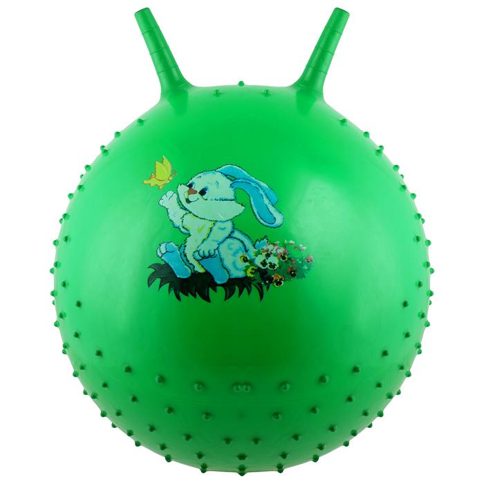 """Мяч-попрыгун с рожками """"Счастливые улыбки"""" массажный, d=55 см, 420 г, МИКС"""