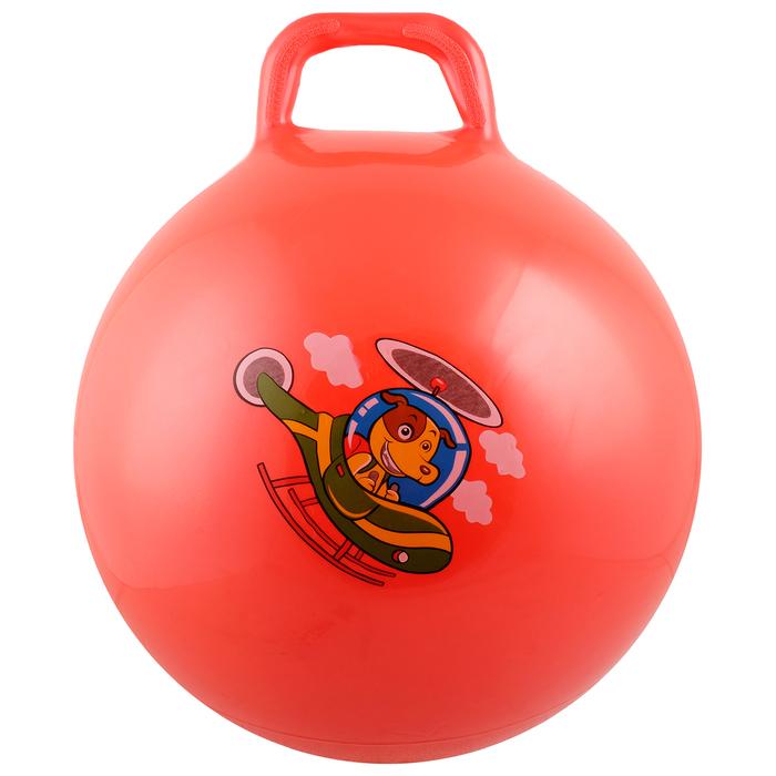 """Мяч-попрыгун с ручкой """"Девчонки и Мальчишки"""", d=55 см, 420 г, МИКС"""