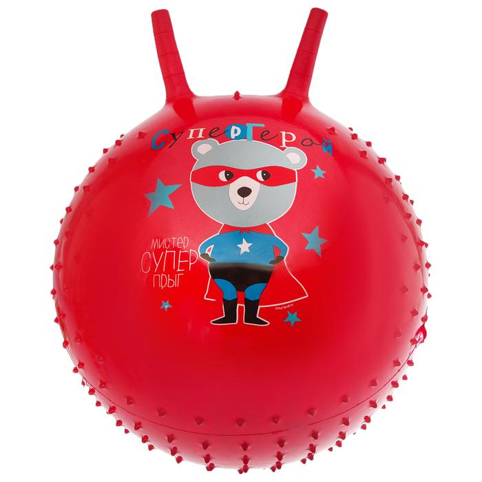 """Мяч прыгун с рожками массажный """"Супергерой"""", d=55 см, 420 г, МИКС"""