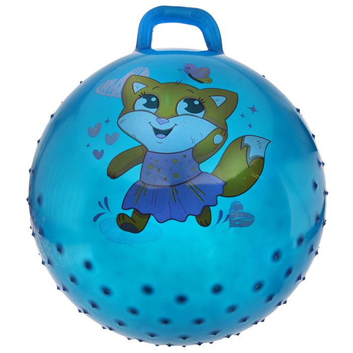 """Мяч прыгун с ручкой массажный """"Лисичка"""", d=55 см, 420 г, МИКС"""