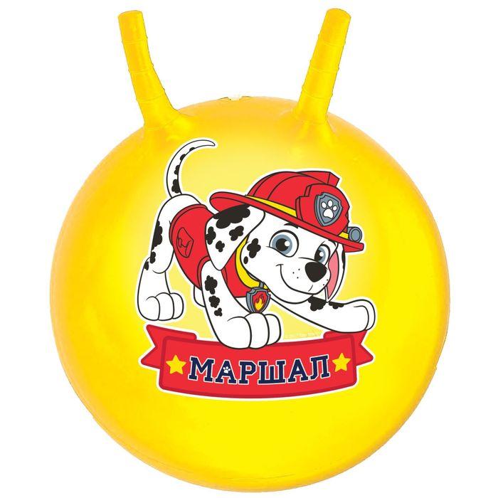"""Щенячий патруль. Мяч прыгун с рожками """"МАРШАЛ"""" d=45 см, вес 350 гр, цвета микс"""