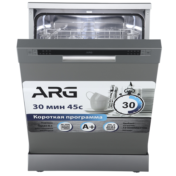 Посудомоечная машина ARG FS-DW-6012S