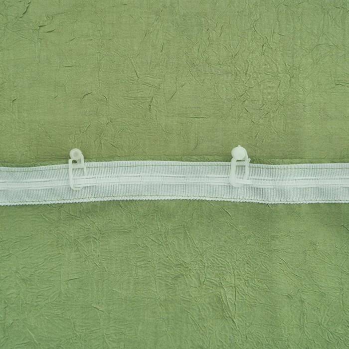 """Комплект штор портьерных """"Тергалет"""", ширина 140 см, высота 260 см-2 шт., цвет зелёный"""