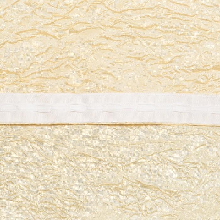 """Комплект штор портьерных """"Тергалет"""", ширина 140 см, высота 260 см-2 шт., цвет тёмно-бежевый"""