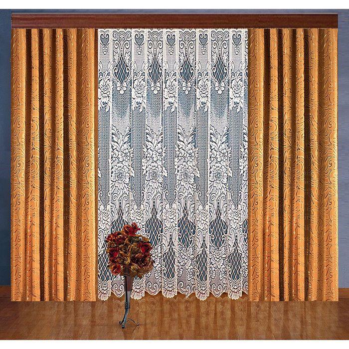 Комплект штор, размер 150х250 2 шт, 300х250 см, цвет бежевый 7076
