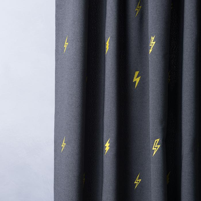 Комплект штор «Флэш», размер 145х280 см, мокрый асфальт