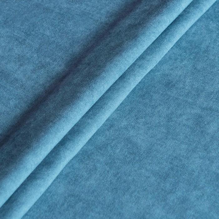 Комплект штор «Софт», размер 240 × 270 см - 2 шт, голубой
