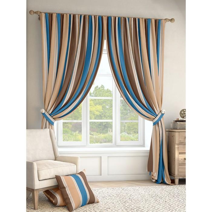 Комплект штор «Ален», размер 220 × 280 см - 2 шт, синий