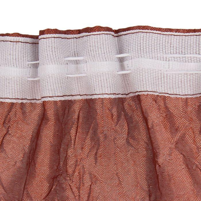 Штора портьерная, «Тергалет», 140х260 см, цвет шоколад