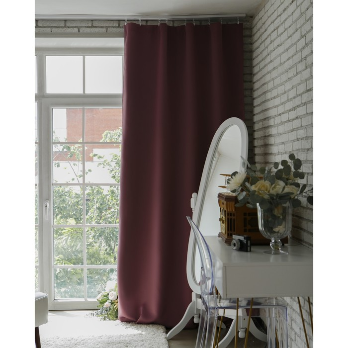 Штора портьерная «Этель» 270×300 см, блэкаут, цвет фиолетовый, пл. 210 г/м², 100% п/э