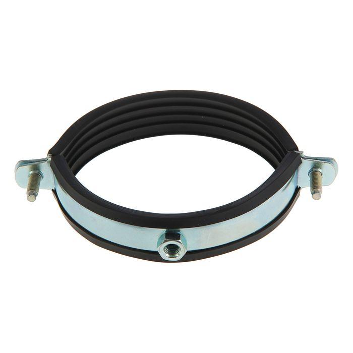 """Хомут для труб с гайкой М8, 4"""", диаметр 110-114 мм"""