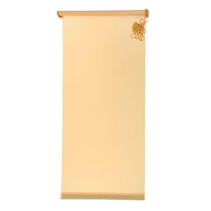 """Штора-ролет 140x160 см """"Комфортиссимо"""", цвет ваниль"""