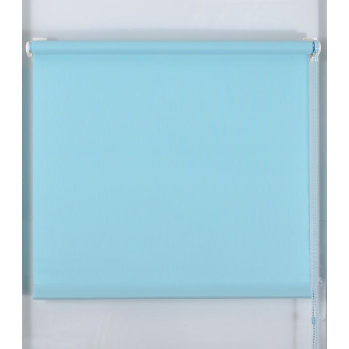 Рулонная штора «Простая MJ» 110х160 см, цвет голубой