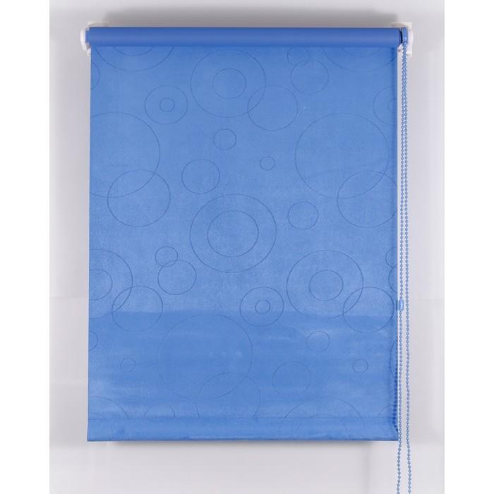 Рулонная штора Blackout 120х160 см, имитация замши «замша», цвет синий
