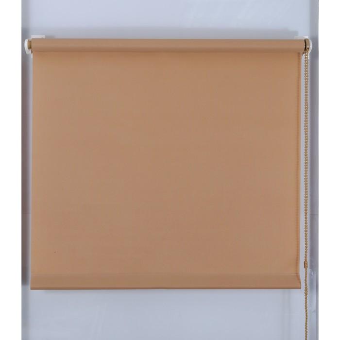 Рулонная штора «Простая MJ» 130х160 см, цвет кофе с молоком