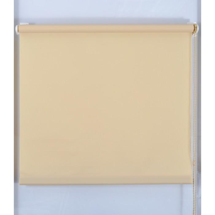 Рулонная штора «Простая MJ» 130х160 см, цвет песочный