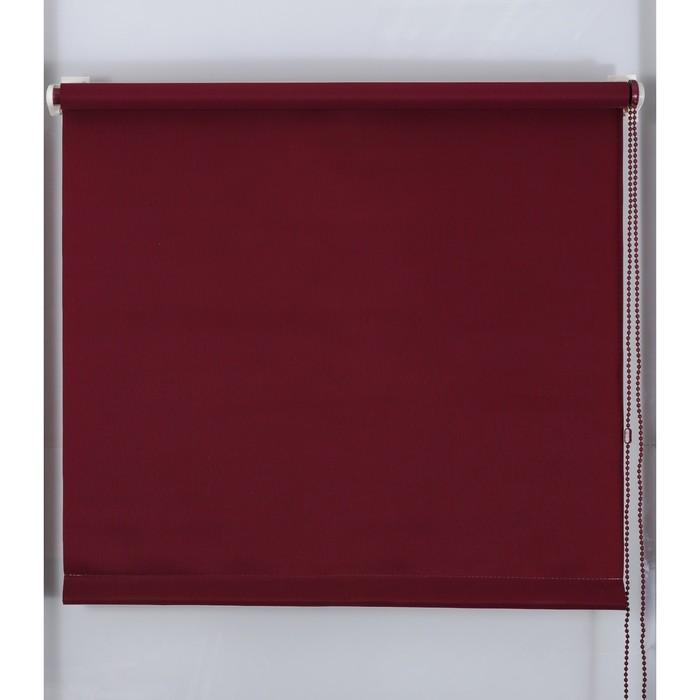 Рулонная штора «Простая MJ» 130х160 см, цвет бордовый