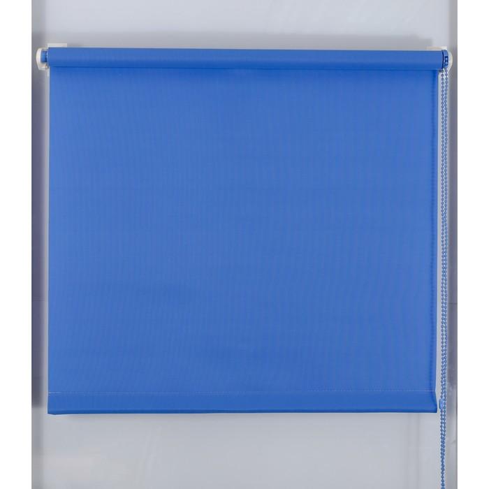 Рулонная штора «Простая MJ» 130х160 см, цвет синий