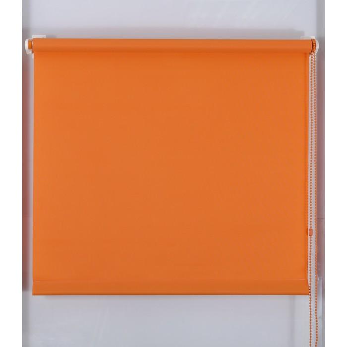 Рулонная штора «Простая MJ» 130х160 см, цвет оранжевый