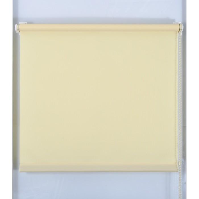 Рулонная штора «Простая MJ» 130х160 см, цвет желтый