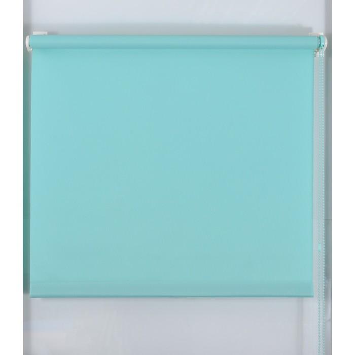 Рулонная штора «Простая MJ» 130х160 см, цвет бирюза