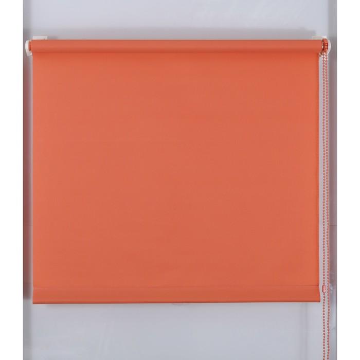 Рулонная штора «Простая MJ» 140х160 см, цвет терракот