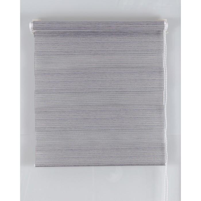 Рулонная штора «Зебра» 140х160 см, цвет серый