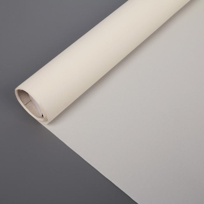 "Штора рулонная 50х160 см ""Эконом"", цвет белый"